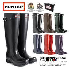 THE scottish rain-boots ! so chic in navy !